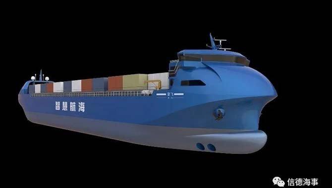 Autonomous containership